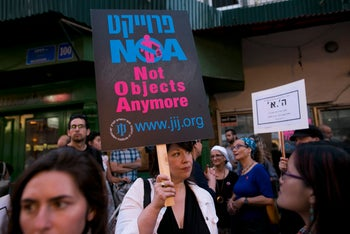 Anti-prostitution rally in Tel Aviv in 2016