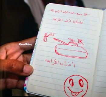 One of the drawings left behind by Nouf Iqab Enfeat, a 15-year-old girl shot dead by Israeli soldiers.
