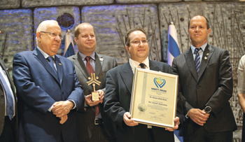 President Reuven Rivlin and Jerusalem Mayor Nir Barkat with Limmud Chair David Hoffman and Limmud Chief Executive Eli Ovits.