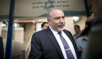 Defense Minister Avigdor Lieberman at the Tel Hashomer army base in March 2017.