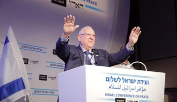 President Reuven Rivlin at Haaretz's Israel Conference on Peace, June 12, 2017.