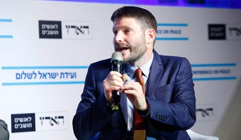 Habayit Hayehudi MK Bezalel Smotrich at Haaretz's Israel Conference on Peace, June 12, 2017.