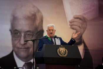 Palestinian President Mahmoud Abbas at a ceremony marking the 12th anniversary of the late Palestinian leader Yasser Arafat's death, in the West Bank city of Ramallah, Nov. 10, 2016.