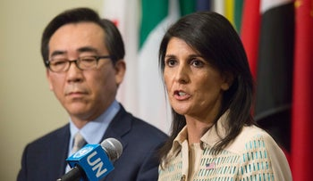 File photo: U.S. Ambassador to the United Nations Nikki Haley speaks to reporters before a Security Council meeting, May 16, 2017.