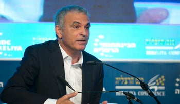 Finance Minister Moshe Kahlon speaking at the Herzliya Conference, June 20, 2017.