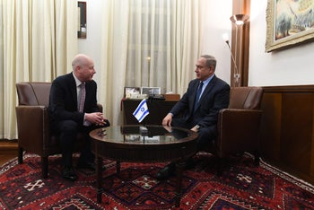 Special advisor to the U.S. President for international negotiations Jason Greenblatt meets PM Benjamin Netanyahu in Jerusalem. 13 March 2017.