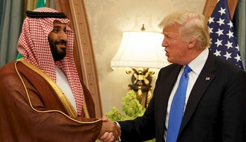 President Donald Trump shakes hands with Saudi Deputy Crown Prince and Defense Minister Mohammed bin Salman during a bilateral meeting, Saturday, May 20, 2017