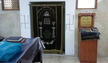 The swastikas that were discovered in the interior of the Lelov synagogue in Jerusalem's Nahlaot neighborhood, June 21, 2017.