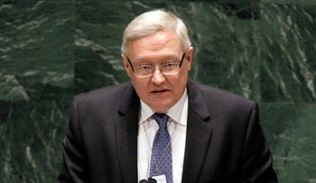 File Photo: In this May 4, 2010 file photo, Sergei Ryabkov speaks at the United Nations headquarters.