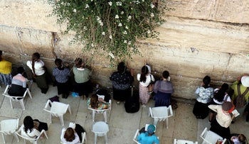 File photo: Jewish women praying at the women's section of the Western Wall in the old city of Jerusalem, May 16, 2017.