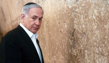 Israeli Prime Minister Benjamin Netanyahu looks on before praying at the Western Wall in Jerusalem, February 28, 2015.