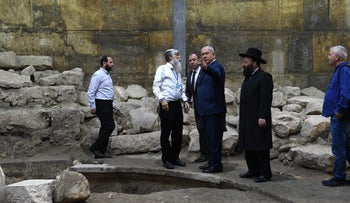 Prime Minister Benjamin Netanyahu visiting the Wilson's Arch excavations at the Western Wall, May 28, 2017.
