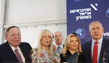 Sheldon Adelson, Miriam Adelson, Sara Netanyahu and Benjamin Netanyahu at Ariel University, June 28, 2017.