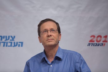 Labor Party leader Isaac Herzog during a debate, July 2, 2017.