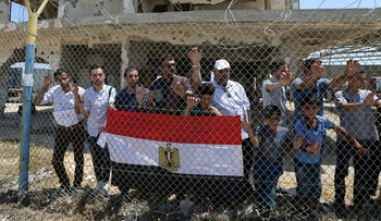 Palestinians protest for the reopening of the Rafah crossing between Egypt and Gaza, July 3, 2017.