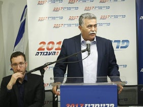Amir Peretz speaking to Labor Party members, July 5, 2017.