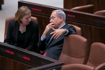 An archive photo of Netanyahu and Livni at the Knesset.