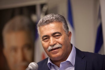 Amir Peretz after winning first place in Israel's Labor Party primary holds press conference at the party headquarters. July 5, 2017