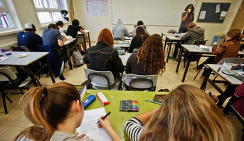 An archive picture of a high-school in Tel Aviv.