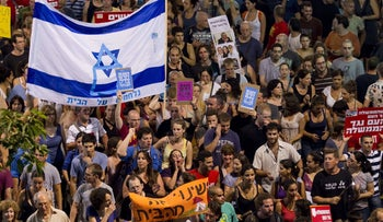 Israelis march in Tel Aviv to protest against rising housing prices and social inequalities in the Jewish state. July 30, 2011