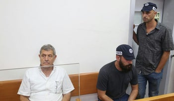 Michael Ganor, a key suspect in Israel's 'submarine affair,' in court after his arrest this week.