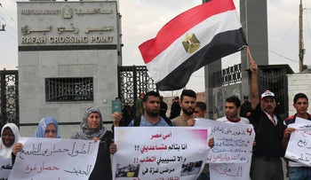 Palestinian protesters at the Rafah border crossing between Egypt and Gaza call on Egypt to open the crossing on July 6, 2017. Egypt affirmed this week that it will not open the crossing as normal without PA coordination.