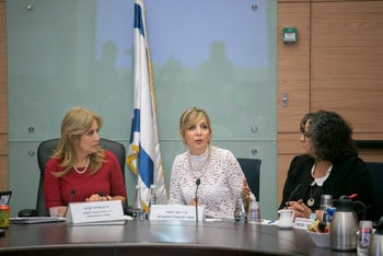 MK Aliza Lavie, Emmy Palmor, and MK Aida Touma-Suleiman at Knesset subcommittee on trafficking in women and prostitution, July 10, 2017.