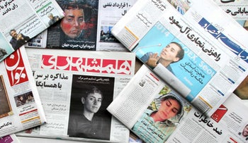 A picture taken in the capital Tehran on July 16, 2017 shows the front pages of Iranian newspapers bearing portraits of the top female scientist Maryam Mirzakhani, who died of breast cancer a day earlier at the age of 40. The Iranian-born mathematician became the first woman to win the coveted Fields Medal in 2014.