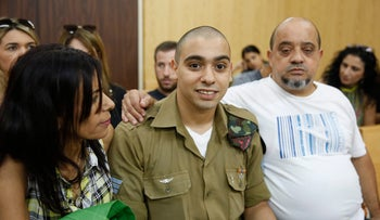 Elor Azaria in court, July 17, 2017.