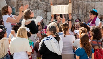 Members of the Women of the Wall prayer group at a service marking the beginning of the Jewish month of Av, July 24, 2017.