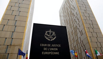 The towers of the European Court of Justice are seen in Luxembourg, January 26, 2017.