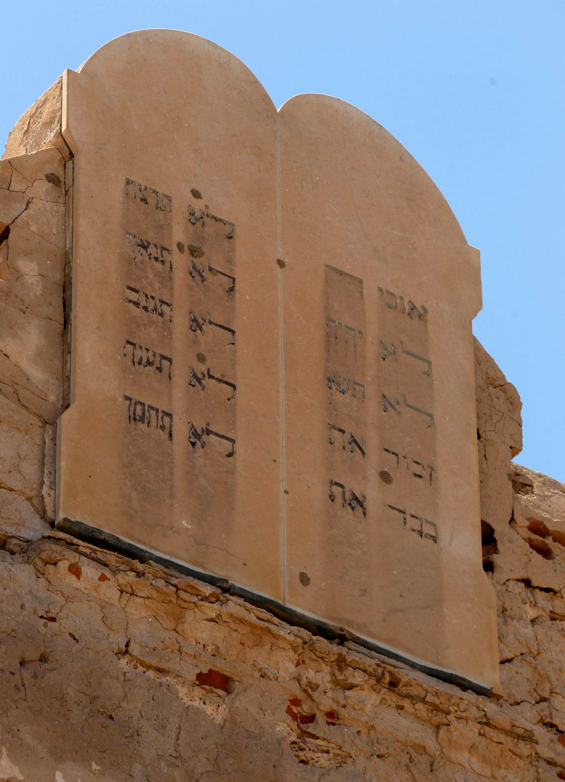 The Ten Commandments written in Hebrew are seen carved in stone on top of the Dar al-Bishi synagogue in the walled old city of Tripoli, Libya.