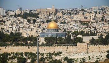 The Temple Mount in Jerusalem, known to the Muslims as the Noble Sanctuary (Haram al-Sharif).