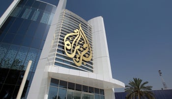 he Al Jazeera Media Network logo is seen on its headquarters building in Doha, Qatar.