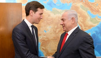Trump's special envoys Jared Kushner and Jason Greenblatt meet Netanyahu at the Prime Minister's Office in Jerusalem, June 21, 2017.