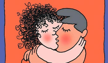 A drawing from Alona Frankel's 'A Book Full of Love – How Naftali Came Into the World.'