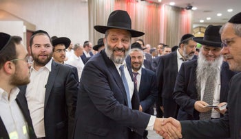 Interior Minister and Shas Chairman Arye Dery at a party conference, July 30, 2017.