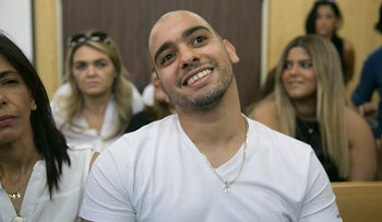 Sgt. Elor Azaria at the military court in Tel Aviv, July 30, 2017.