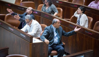 Members of the Joint List in the Knesset, June 2016.