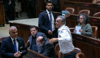 Joint List politicians discussing Israel's proposed nation-state bill in the Knesset on July 30, 2017.