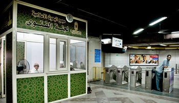 Al-Azhar clerics wait to answer commuters' questions inside a Fatwa Kiosk at the Al Shohada'a metro station, in Cairo, Egypt, July 25, 2017.