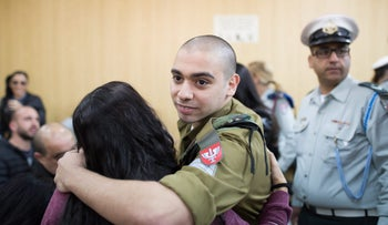 Elor Azaria at court proceedings, January 24, 2017.