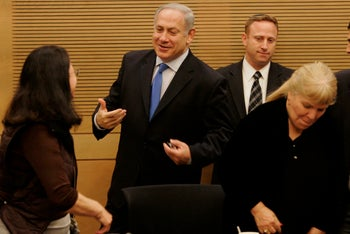 Netanyahu and Ari Harow, 2008.