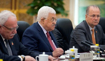 Palestinian President Mahmoud Abbas speaks during a meeting with Chinese Premier Li Keqiang (not shown) at the Great Hall of the People in Beijing, China July 19, 2017.