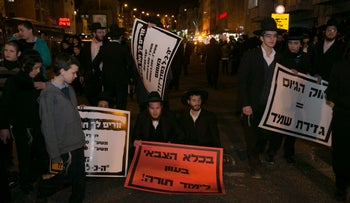 Ultra-Orthodox people protest against enlistment in the Israeli army in Jerusalem, February 7, 2017.