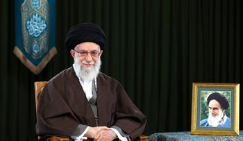 A handout photo of Ayatollah Ali Khamenei from March 20, 2017 showing him addressing the nation in Tehran.