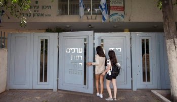 High school students in Tel Aviv (illustrative).