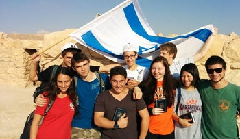 children with israel flag
