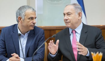 Netanyahu and Kahlon during a cabinet meeting, 2016.