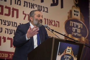 Interior Minister Arye Dery. A police investigation into the Shas leader could topple the governing coalition.